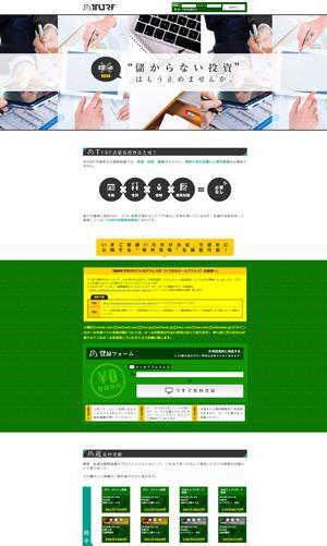 プレミアム 検証 競馬予想サイト